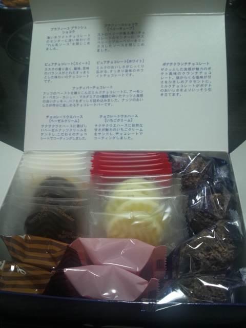 バレンタインのチョコレートは