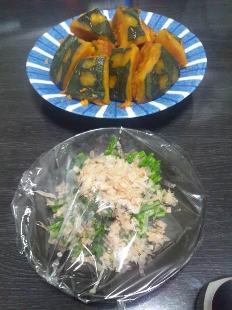 早々と夕食♪