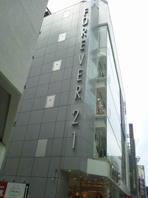 THE渋谷!!って感じ〜♪