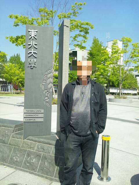 今回の仙台旅行の一番の目的達成♪(^-^)/