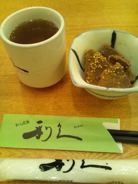 渋谷のランチはヒカリエの利休(^-^)/
