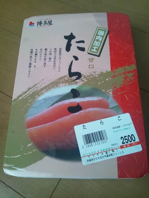 """今日のランチと、実家から来た〜(⌒∇⌒)ノ"""""""""""