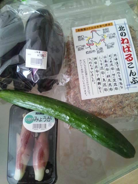今日のランチと、少しだけ買い物〜(*^^*)