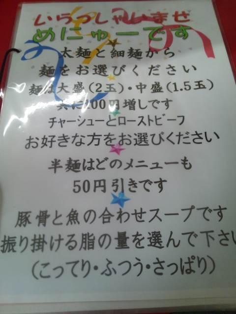 今日のランチ(*^^*)