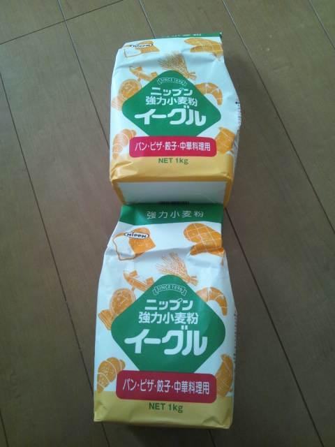 今日のランチと買い物〜(^-^)v